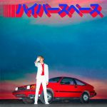 Album review: Hyperspace by Beck