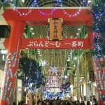 Christmas across the world: Japan