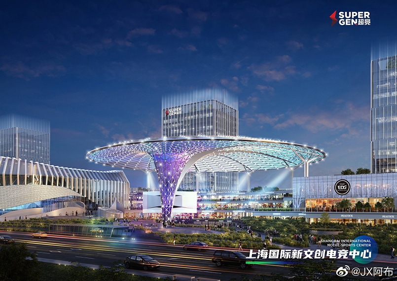 Image depicting the planned esports hub