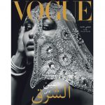 Hadid dons a hijab for Vogue cover
