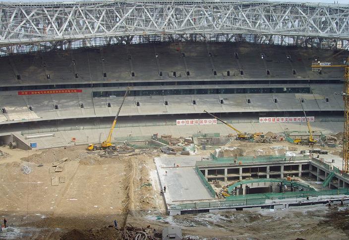 Beijing's Birdsnest Stadium under construction