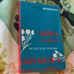 Book Review: Anna Akhmatova- Selected Poems