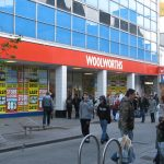 The steady decline of UK high streets