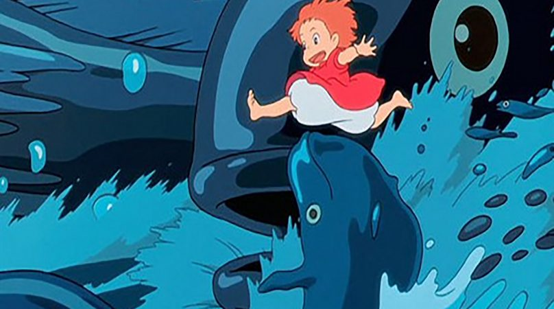 Animation Station Ponyo 2008 The Courier Online
